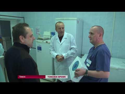 Томская область стала 3 регионом, где применяется уникальная технология диагностики инсультов