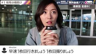 【公式】松井珠理奈のインスタ映え100枚チャレンジ旅 #1 松井珠理奈 動画 28