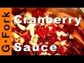 Cranberry Sauce Recipe - Ginger Apple Chutney - GardenFork