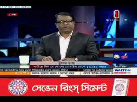 Ajker Bangladesh, 19 February 2017