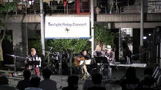 8月26日・サンパティオ大町でリレーコンサートが開催されました。フラン...