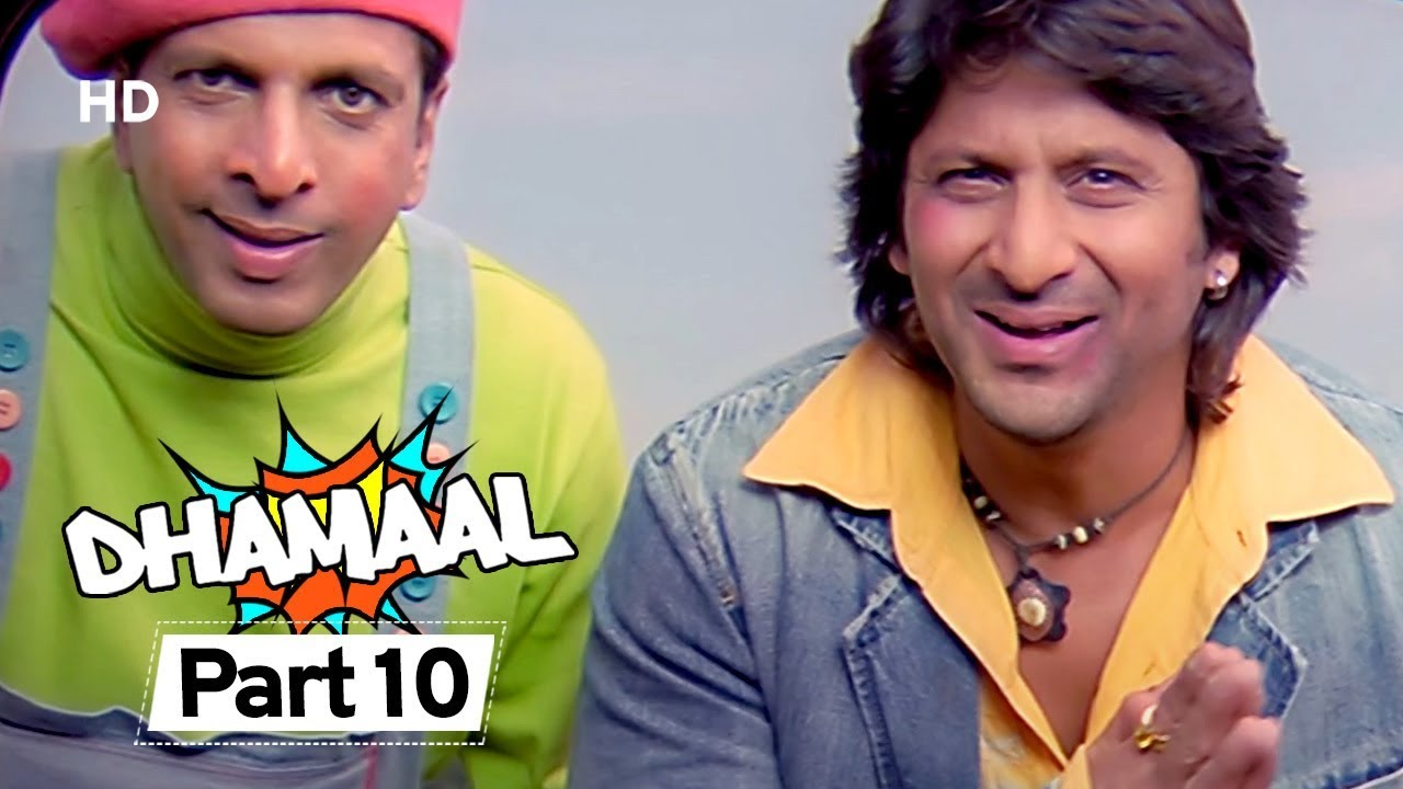Dhamaal - Superhit Comedy Movie - Arshad Warsi - Javed Jaffrey - Aashish Chaudhary #Movie In Part 10