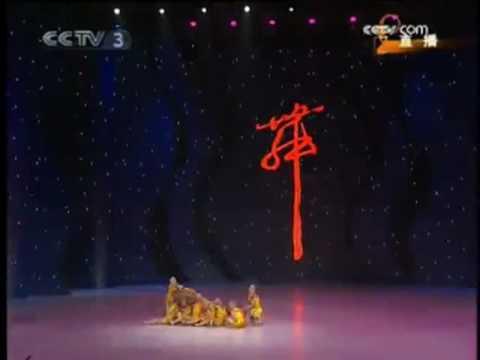 比比高(傣族少儿舞蹈)第五届CCTV电视舞蹈大赛