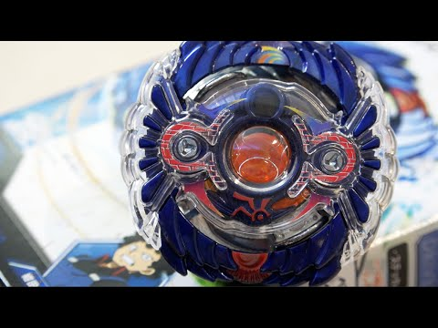 Holy Horusood .U.C Booster (B-44) Unboxing & Review! - Beyblade Burst!