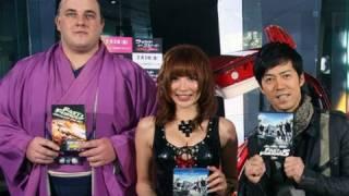 『ワイルド・スピード MEGA MAX 』ブルーレイ&DVDリリース記念イベント...