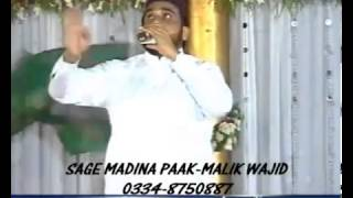 Video ALLAH K NAAM   ALLAH KA ZIKR SIR QARI SHAHID & RIZVI SAAB G 7 1 27 04 2013) @ MALIK WAJID download MP3, 3GP, MP4, WEBM, AVI, FLV Agustus 2018