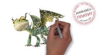 Как приручить дракона как нарисовать поэтапно(Как правильно нарисовать героев мультфильма Как приручить дракона. http://youtu.be/T_HRc-Mjd3Q Однако не все так прост..., 2014-09-04T03:32:35.000Z)