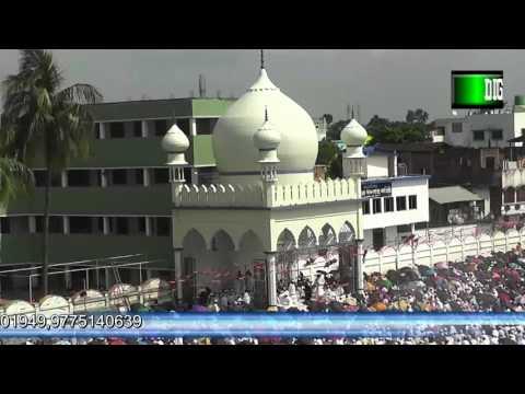 Nai Mouza Eidgah  EID 2015