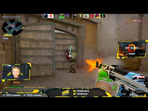S1mple ended this game like a boss (FPL)