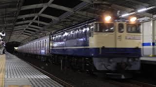 2019/10/9 9270レ 東急8590系富山地方鉄道譲渡回送 南越谷通過