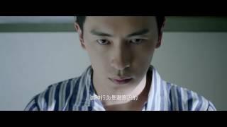 Возлюбленный / The Beloved / Trailer  2015