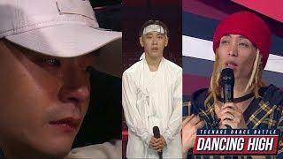 댄싱하이 - 이기광팀 에이스 솔로 무대 심사평 20181015