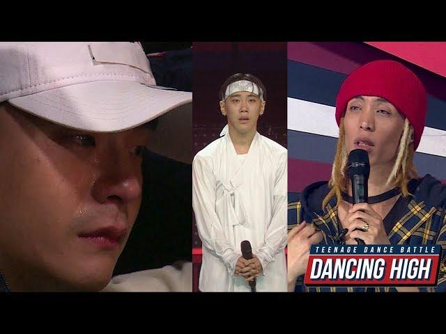 댄싱하이 -[무편집/무대 심사평] 이기광팀 에이스 솔로 무대 심사평 20181015