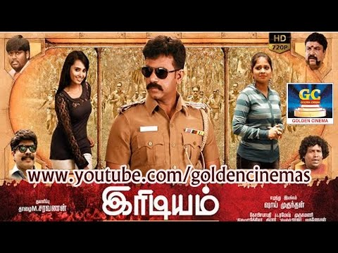 Iridium Full Movie HD | Yogi Babu,Madhumitha,Mohan Kumar | GoldenCinema