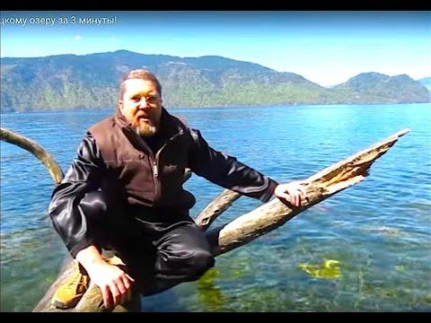 Озеро Гарда: достопримечательности, как добраться, фото, видео