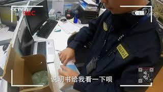 《瞬间中国》 20201213 陈维| CCTV - YouTube