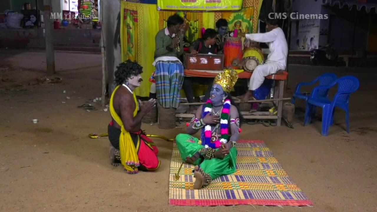 தர்மர் வைகுந்தம் பகுதி 14 / Tamil Therukoothu / Dharmar vaiguntham Tamil Therukoothu part 14