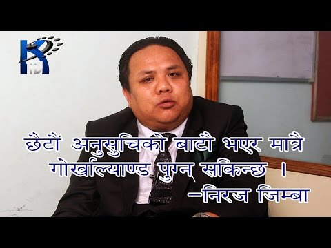 An exclusive interview with Niraj Zimba, Spokesperson, GNLF.
