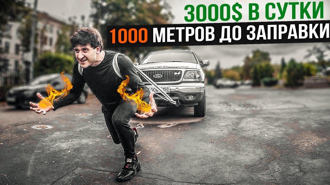 БРЮС ХЛЕБНИКОВ - старая школа в деле 2800 кг