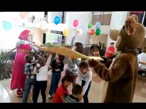 Детский праздник. Маша и Медведь. День рождения ребенка