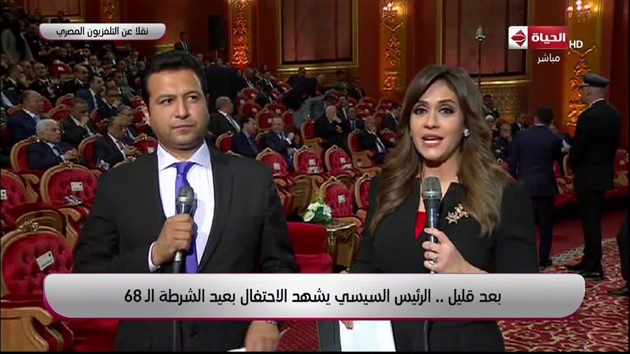 الرئيس السيسي يشهد احتفالية عيد الشرطة 68