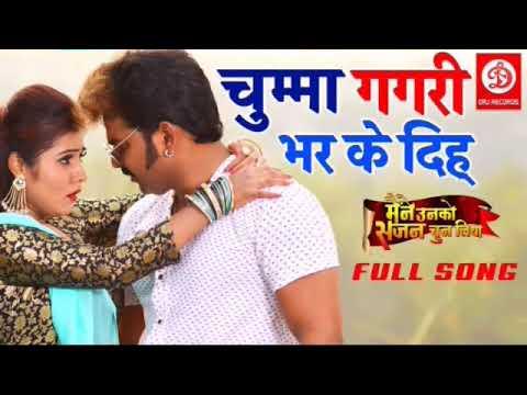 Rani Pyar Somar Se Liha Chumma Gagri Bhar Ke Diha Pawan Singh New Song360p