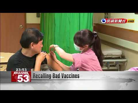 Roughly 190,000 vials of flu vaccine recalled by Taipei government