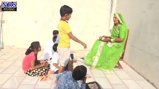मेडम की अकल भांग कैसे खा गई बच्चों को कैसे पढ़ाती देखिए राम राम