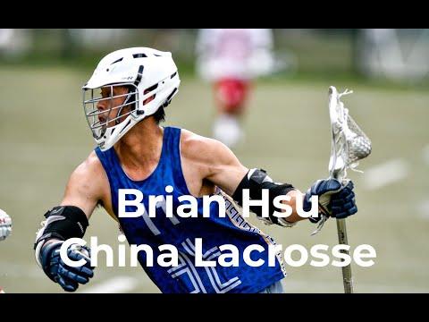 Brian Hsu - Team China Lacrosse Tryout 2020