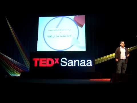 The secret to success is no secret: Muhammed Mahdi at TEDxSanaa 2013