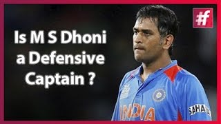 #fame cricket -​​ Is M S Dhoni a Defensive  Captain ? : Harsha Bhogle