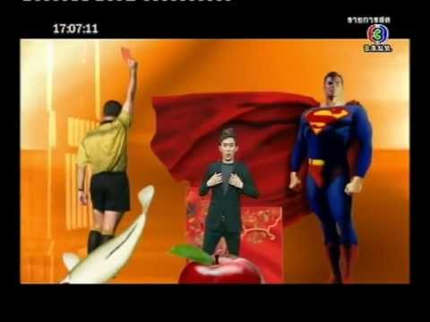 แจกแหลก เสื้อลิเวอร์พูล ฤดูกาล 2012-13