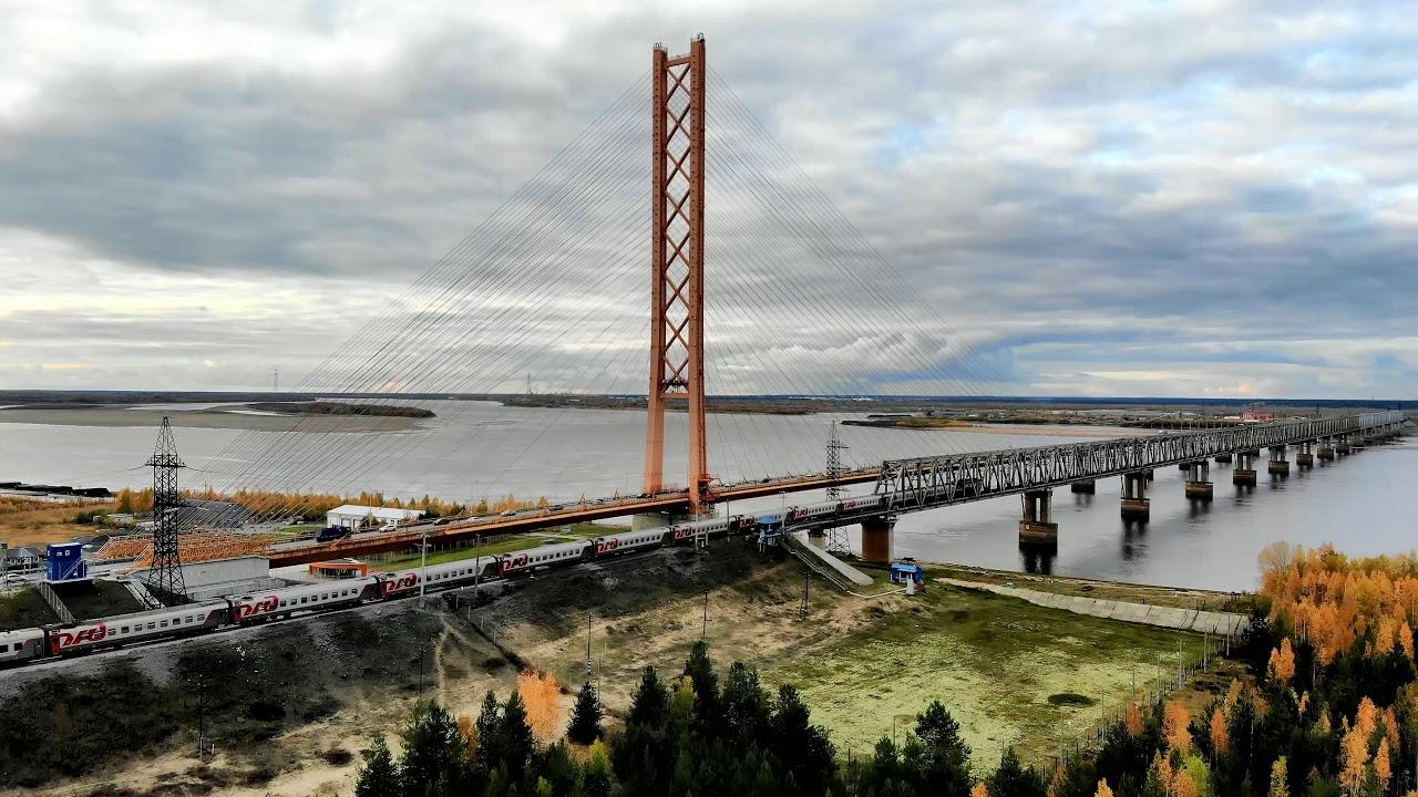 сургутский мост через обь фото или выпадение