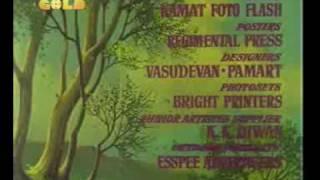 Titles Ishq par Zor Nahin (1970)