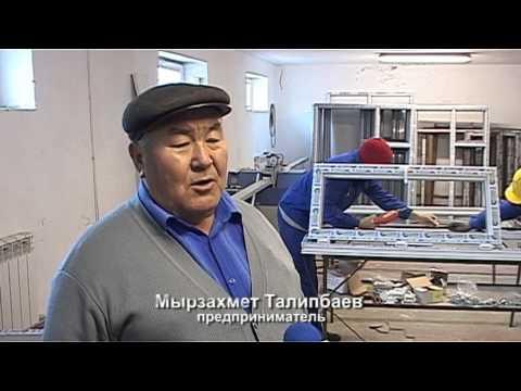 """ПП ЮКО представляет программу """"Свой бизнес"""" проект по производству пластиковых окон"""