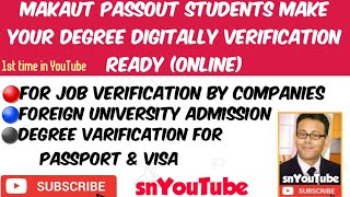 MAKAUT PASSOUT STUDENTS DIGITALLY (ONLINE) VERIFY YOUR DEGREE CERTIFICATE