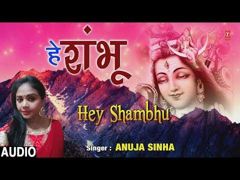 Video - 🍃🍃🙏ऊँ नमः शिवाय🙏🍃🍃जय शिव शंकर शुभ सँघ्या वंदन जी आप सभी पर भोले नाथ जी की क्रपा आप और आपके समस्त पर हमेशा बनी रहे 🌷🌷🙏हर हर महादेव🙏🌷🌷🌻🌻🌷🌷🌻🌻🌷🌷💠💠शिव भजन 💠💠 https://youtu.be/T_KYdA2UTwI