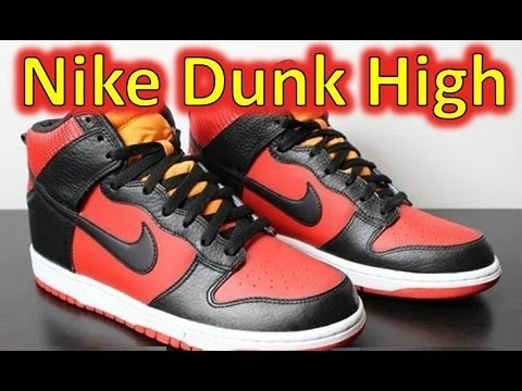 nike dunks cmft review