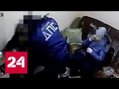 В Бурятии сотрудники ГИБДД избили директора автомойки за отказ от покровительства - Россия 24