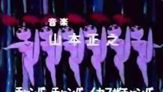 1982年10月16日から1983年1月15日まで放送された黒歴史アニメ。