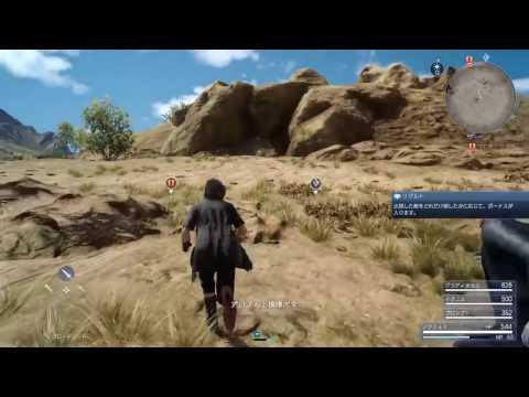 Final Fantasy XV - Prompto's Victory Fanfare (JAP)