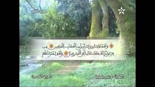 Recitation Of The Sheikh Rachid Belasheyyah تلاوة مميزة للمقرئ رشيد بلعشية الحزب 50