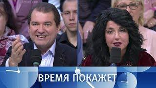 Реалии новой Украины. Время покажет. Выпуск от 09.10.2018