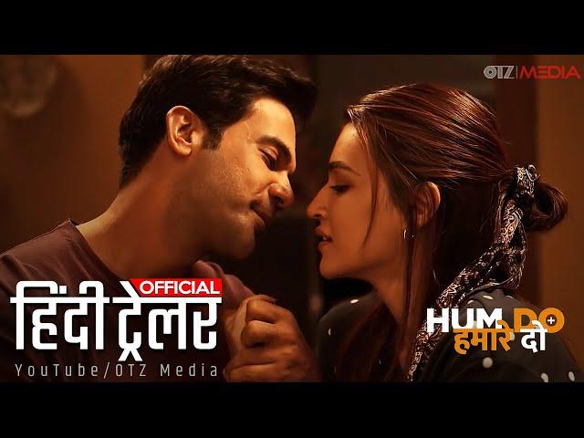 HUM DO HUMARE DO Official Teaser (2021) | RajKumar Rao | Kriti Sanon | Disney+