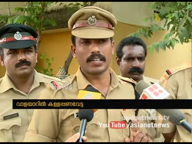 10 lakh rupees worth demonetized currency seized at Walayar | FIR 13 Nov 2016