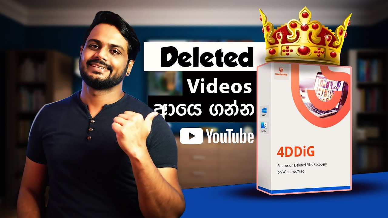 How to Recover Your Deleted YouTube video | 2021 Updated | Sinhala Tutorial