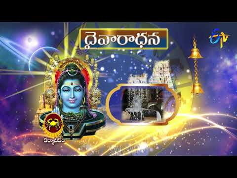 Subhamastu | 10th December 2018 | Full  Episode | ETVTelugu Mp3