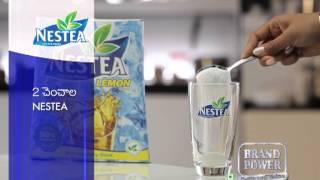 Brand Power Nestea Iced Tea Tvc Ii: Telegu