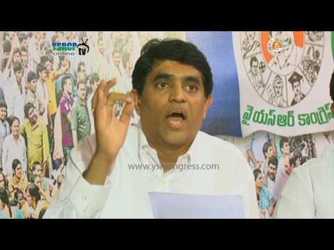 YSRCP MLA Buggana Rajendranath Reddy Slams Yanamala Rama Krishnudu in His comments