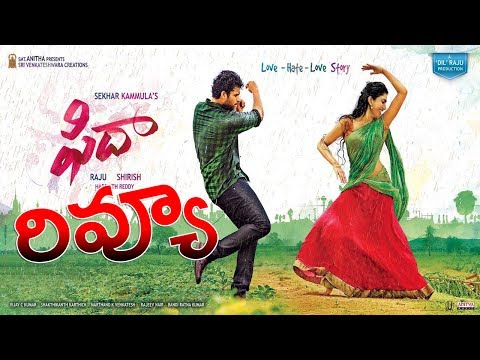 Fidaa Movie Review | Varun Tej Fidaa Movie...